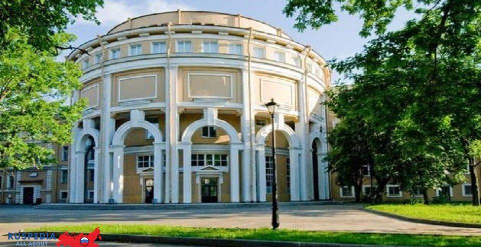 دانشگاه پاولوف