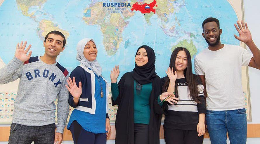 موسسه اعزام دانشجو به روسیه