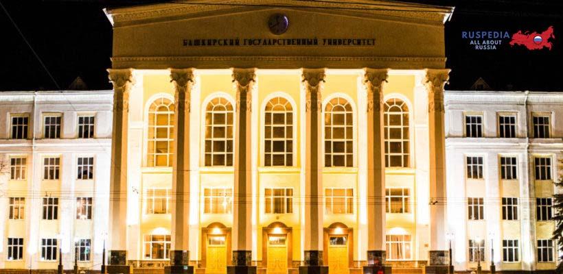 دانشگاه اوفا