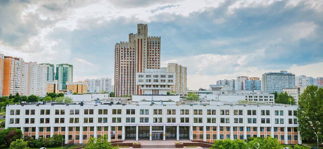 دانشگاه ریاست جمهوری رانخیگس