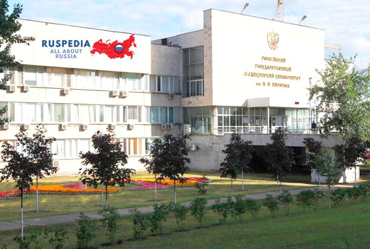 دانشگاه پیراگوف مسکو